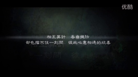 【黑天自制】---逐浪飞花--古龙原著《武林外史》同人 沈王向COS视频