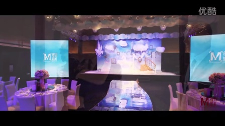 20150916郑州婚礼三天极速剪辑精剪导演版