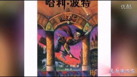 哈利波特与魔法石-原声大碟-Christmas At Hogwarts