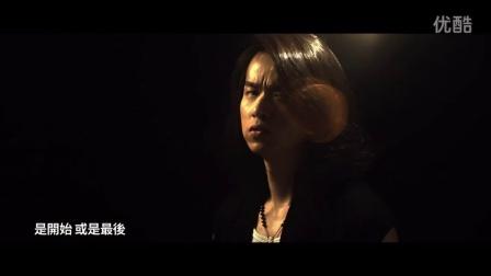 "Alex 謝中傑- 《殺破狼》(電影 ""殺破狼 II"" 國語主題曲)MV"