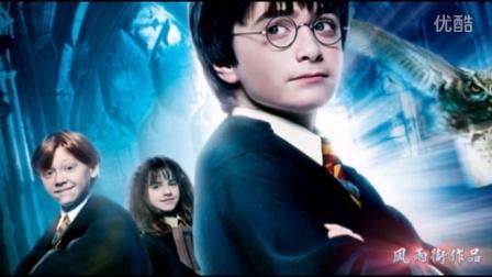哈利波特与魔法石-原声大碟-Hedwig's Theme