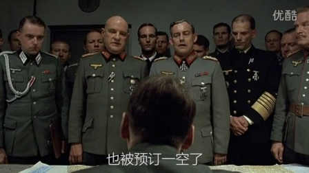 【双十一】单身狗统帅的紧急会议