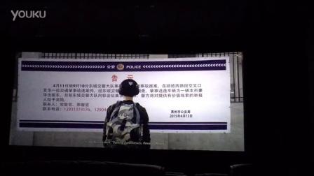 电影我是证人之鹿晗片段2