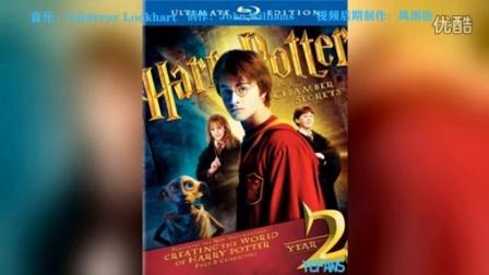 哈利波特与密室-原声大碟-Gilderoy Lockhart