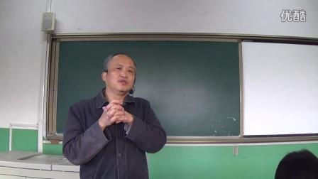 刘兆永社会文化与人文学术:学科主题——人类性主题的跨学科视野(二十)4