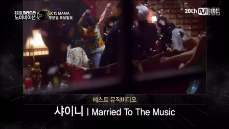 2015 MAMA  Best Music Video 提名 151202 EP.1