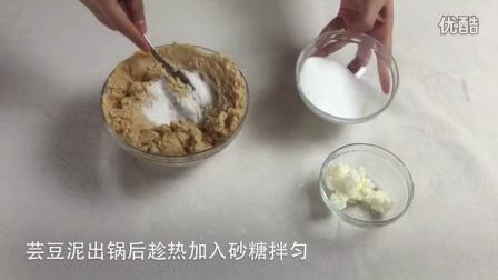 小鱼家吃货 2015' 1分钟学会制作北海道牛奶桃山月饼皮 58