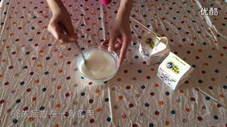 小鱼家吃货 2015' 完全复刻版85度C椰丝牛奶小方 17