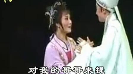 黄梅戏《小辞店》行一步叹一声(原唱)