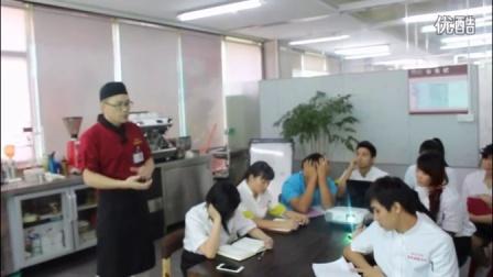 深圳鲁昂国际西点蛋糕咖啡培训学校周杨华老师视频理论知识第一节上