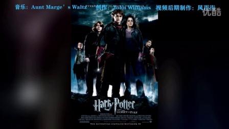 哈利波特与阿兹卡班的囚徒-原声大碟-Aunt Marge's Waltz