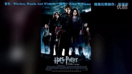 哈利波特与阿兹卡班的囚徒-原声大碟-Witches, Wands And Wizards
