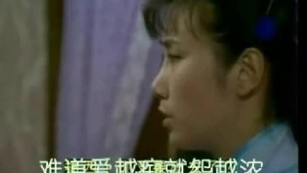 汪明荃 -《等郎归》- 1980年TVB汪明荃版电视剧《京华春梦》插曲_标清