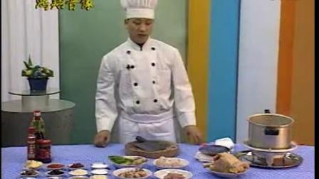 【蓝图小厨】之海鲜火锅教学光盘B
