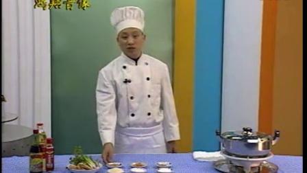 【蓝图小厨】之海鲜火锅教学光盘A