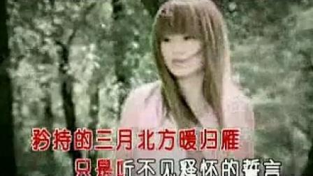 三月香香香香MTVktv视频在线播放《三月》-香香-wo99.com我99大型伴奏翻唱网站_土豆_高清视频在线观看_1