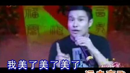 MTVktv视频在线播放《美了美了》-小沈阳 汤潮-wo99.com我99大型伴奏翻唱网站_土豆_高清视频在线观看_1