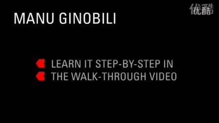 【NBA篮球招牌动作】吉诺比利Ginobili背后运球突破Behind The Back