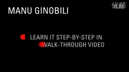【NBA篮球招牌动作】吉诺比利Ginobili三分造犯规Pump Fake