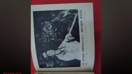 20151031孔雀东南飞小人书 连环画 剑门关葫芦丝萨克斯爱好者广元剑阁音乐 (3)