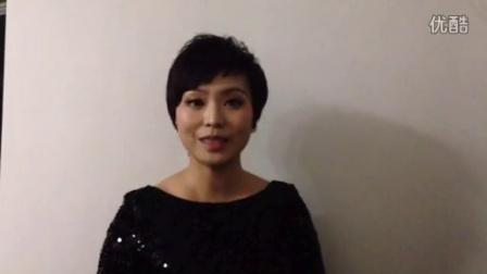 央视主持人-刘玮VCR送:大志-春霞-新婚祝福语