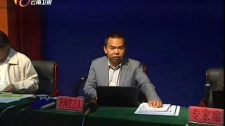 保山市昌宁县发生5.1级地震 云南新闻联播 20151031