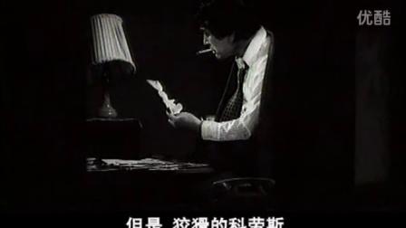 朝鲜战争电影巨片【无名英雄】The.Unknown.Hero.22