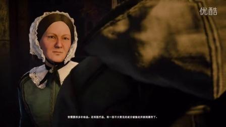 易大奇【刺客信条·枭雄/辛迪加】剧情向实况流程 #8