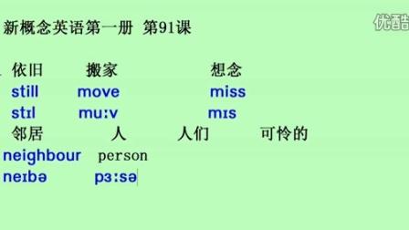 英语音标 英语辅音的读音