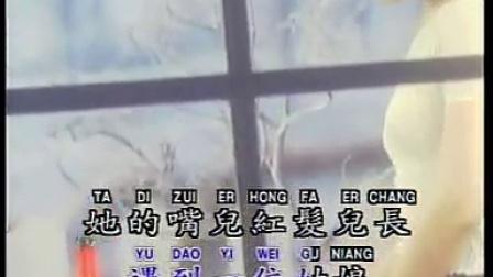 尤雅-她的眼睛像月亮(KTV版)_标清