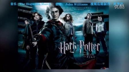 哈利波特与火焰杯-原声大碟-The Hogwarts March
