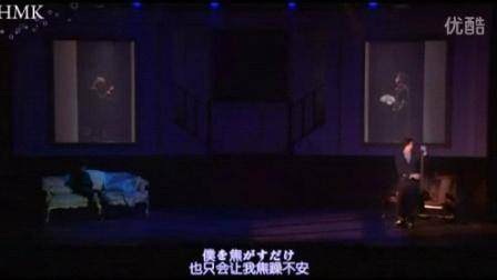 黑执事舞台剧一 插曲 MO5