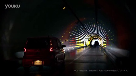 The MAGICAL TUNNEL - 日産デイズ技術篇 30秒