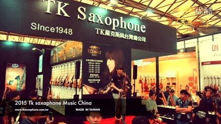 2015-10-14上海國際樂器展TK SAXOPHONE 小林香織