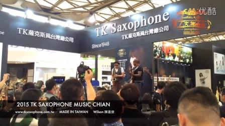 2015-10-14上海國際樂器展TK SAXOPHONE 3 Wilson 陳嘉俊