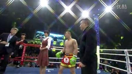 中武世界自由搏击联合会拳王争霸赛