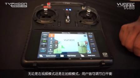 4K 相机遥控器新功能及校准方法