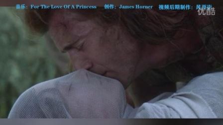 勇敢的心-原声大碟-For The Love Of A Princess