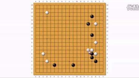 """老刘围棋讲座之《老刘讲布局33关于""""棋形""""》"""