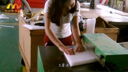 深圳明宏家居有限公司员工软包制作职能培训(2)