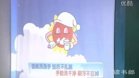语文小学1上__(认字与学拼音)14-15·认识拼音in un ün ang eng ing ong—011