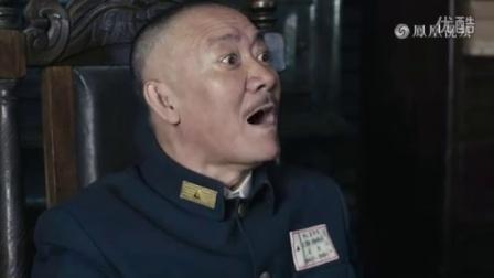 【华超】《决战江桥》曝片花 李幼斌饰演马占山