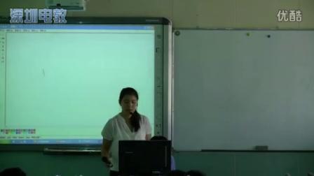 三年级信息技术认识画图新朋友 教学课例龙华中心小学