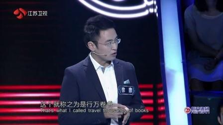 """""""小星爷""""秀赌神飞牌技 20151102"""