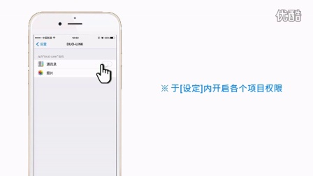 PNY | 苹果手机电脑U盘 操作说明