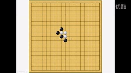 【第2课】 分断与吃子 李老师围棋入门知识教学教程 如何下围棋规则术语学习培训怎么下法