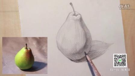 素描单个静物水果梨的画法_标清