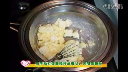 巧厨娘 妙手烘焙 蒸烤重乳酪蛋糕 19