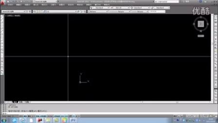 精优电脑培训CAD课程视频-02视图的控制