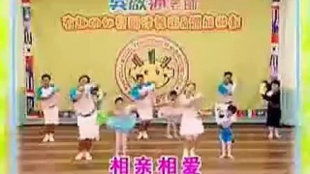 吴启通老师健康宝贝亲子唱跳游戏专辑   OH MY BABY-www.jinbeibei.org_标清_标清